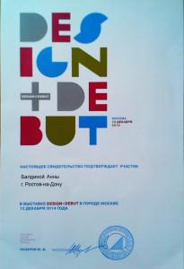 DesignDebut_